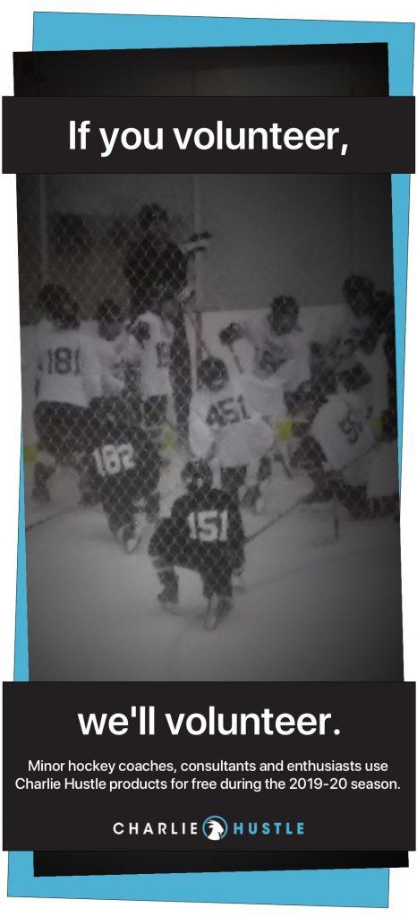 minor-hockey-vert-banner